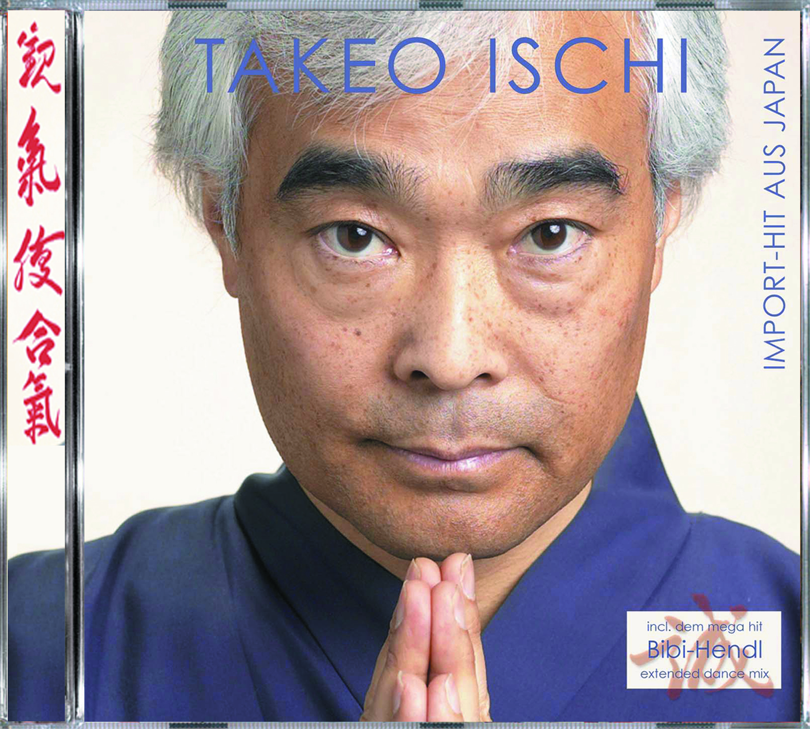 Takeo Ischi - Importhit aus Japan (Album)