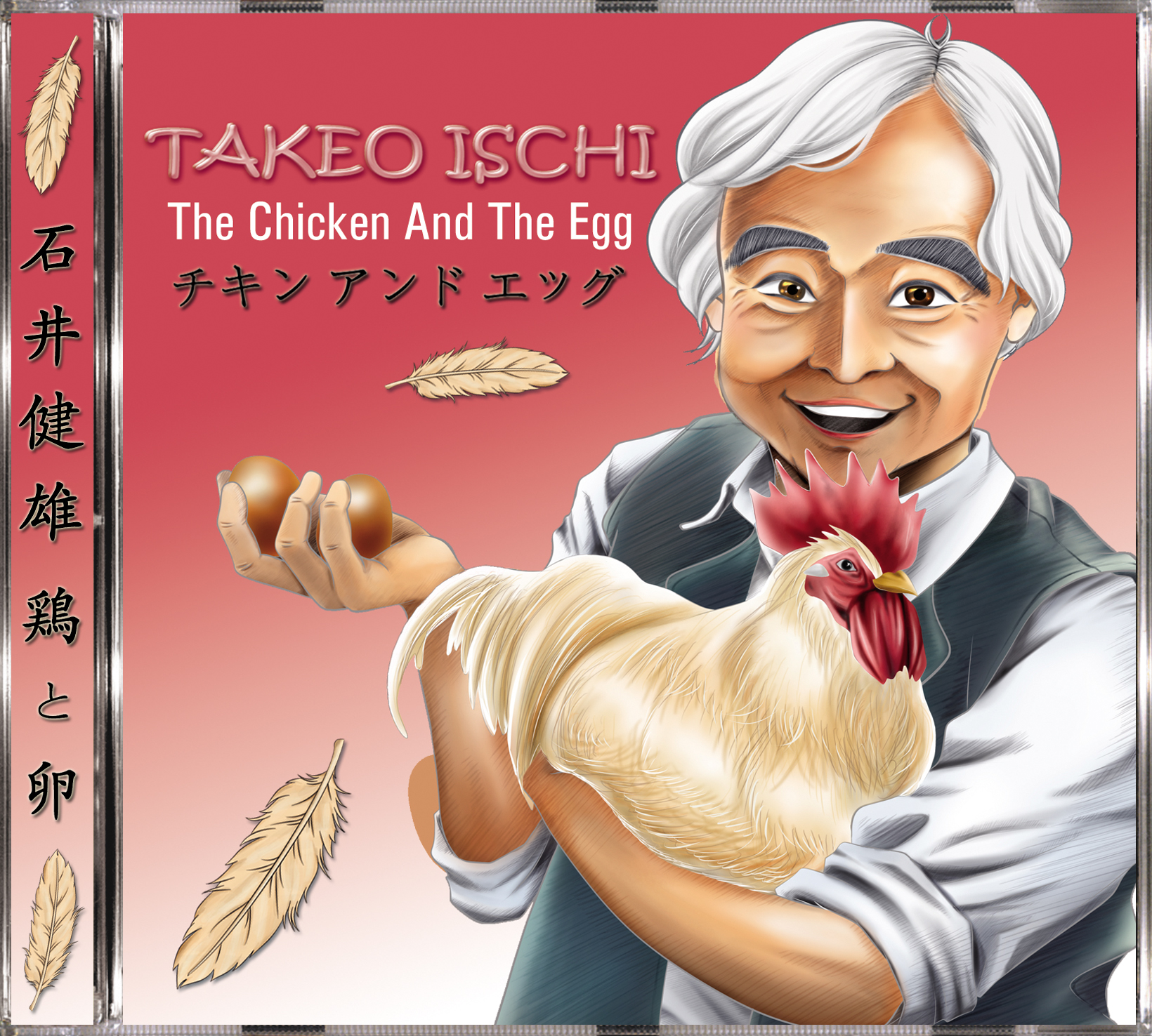 Takeo Ischi - The Chicken And Egg (Single)